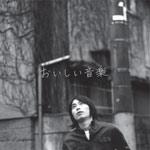 2006年6月 岩見十夢/PEARL
